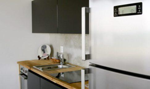 amani-home-moja-kitchen-3-768x457