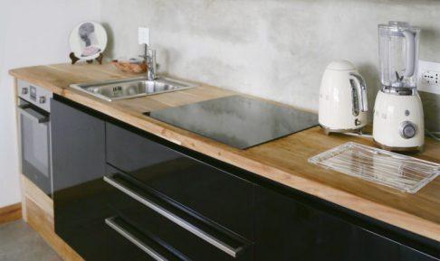 amani-home-moja-kitchen-4-768x457